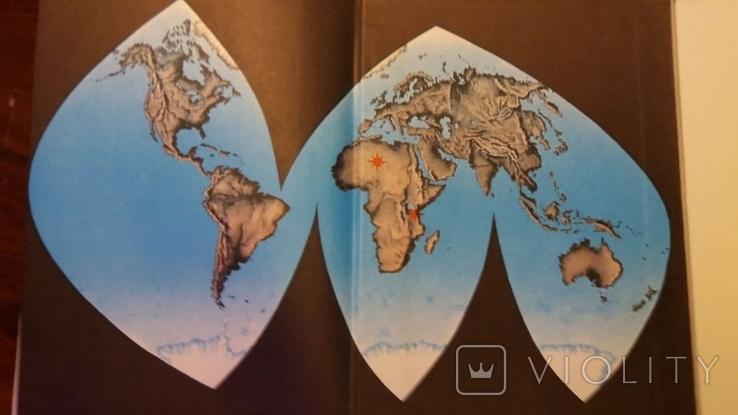 XX век: Путешествия. Открытия. Исследования - Полное собрание 20 книг (1972 - 1976), фото №9
