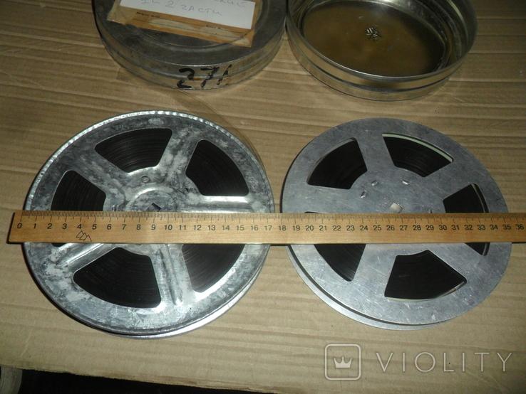 Кинопленка 16 мм 2 шт Достоевский 1 и 2 части, фото №4