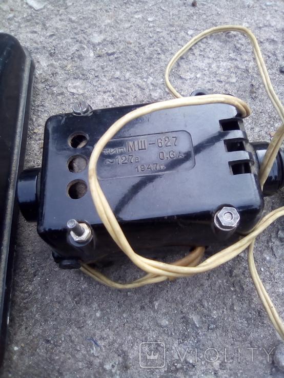 Электропривод тип мш-627 1947 год плюс педаль, фото №3