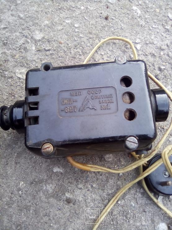 Электропривод тип мш-627 1947 год плюс педаль, фото №4