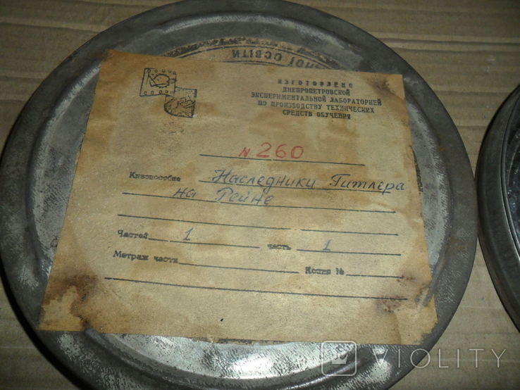 Кинопленка 16 мм 1 шт Наследники Гитлера на Рейне, фото №3