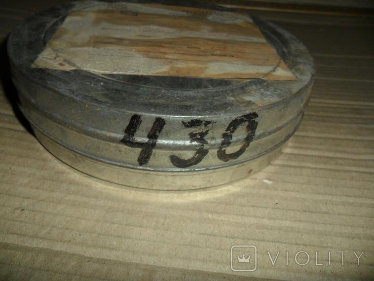 Кинопленка 16 мм 2 шт Жизнь-поиск 1 и 2 части, фото №5