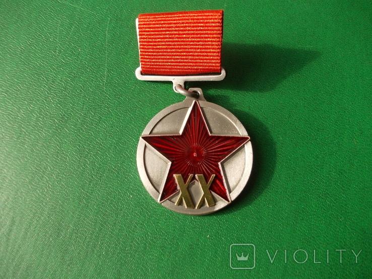 20 лет РККА.копия., фото №2