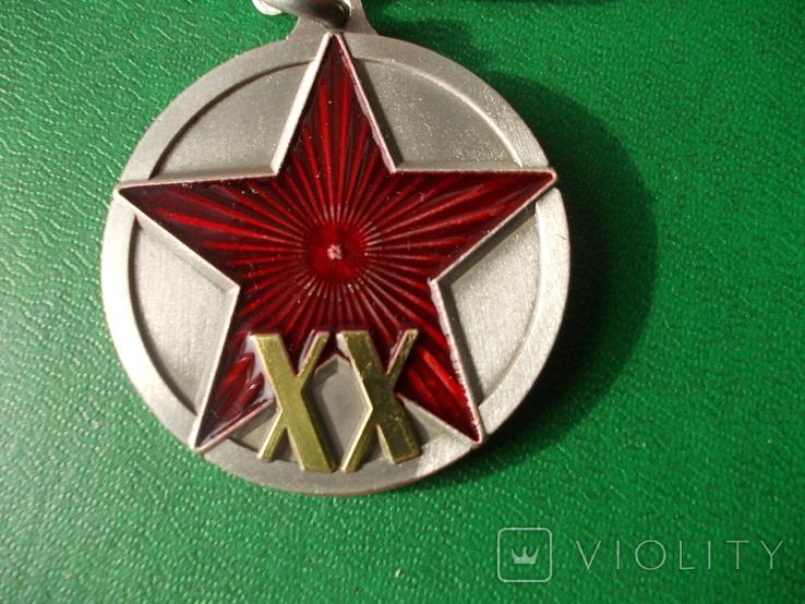 20 лет РККА.копия., фото №3