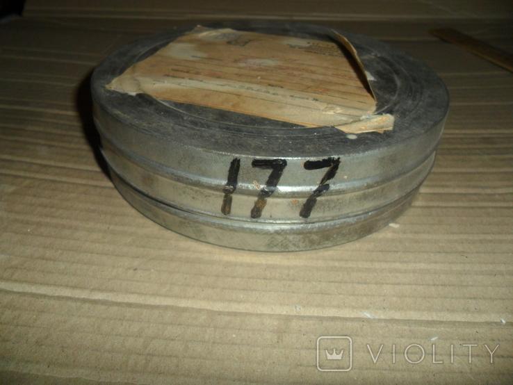 Кинопленка 16 мм 2 шт Так пусть же Красная 1 и 2 части, фото №7