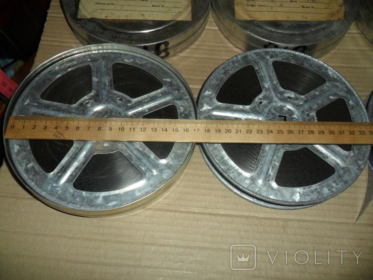 Кинопленка 16 мм 3 шт Органы государственной власти в СССР 1,2 и 3 части, фото №5