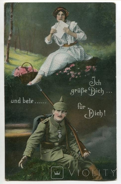 Германская Империя. 1915. Боец и фроляйн, фото №3