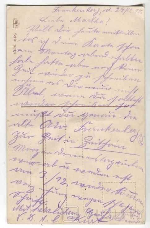 Германская Империя. 1915. Боец и фроляйн, фото №5