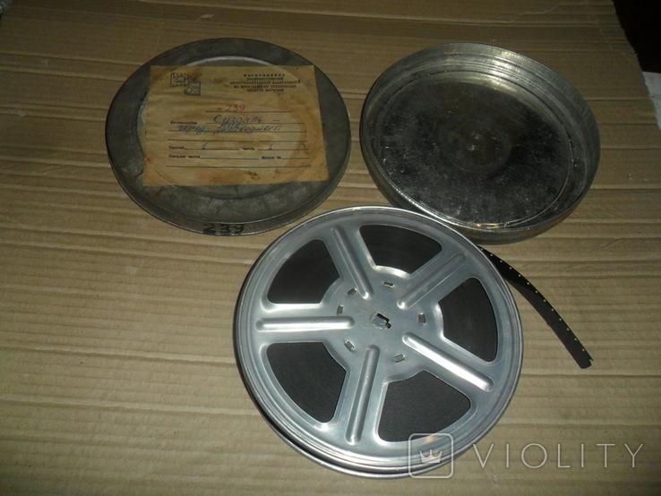 Кинопленка 16 мм Суздаль-город заповедный 1 часть, фото №2