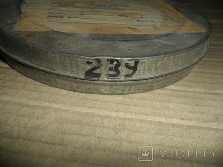 Кинопленка 16 мм Суздаль-город заповедный 1 часть, фото №5