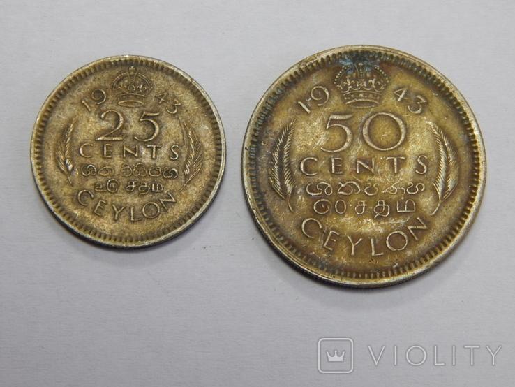 25 и 50 центов, 1943 г Цейлон, фото №2