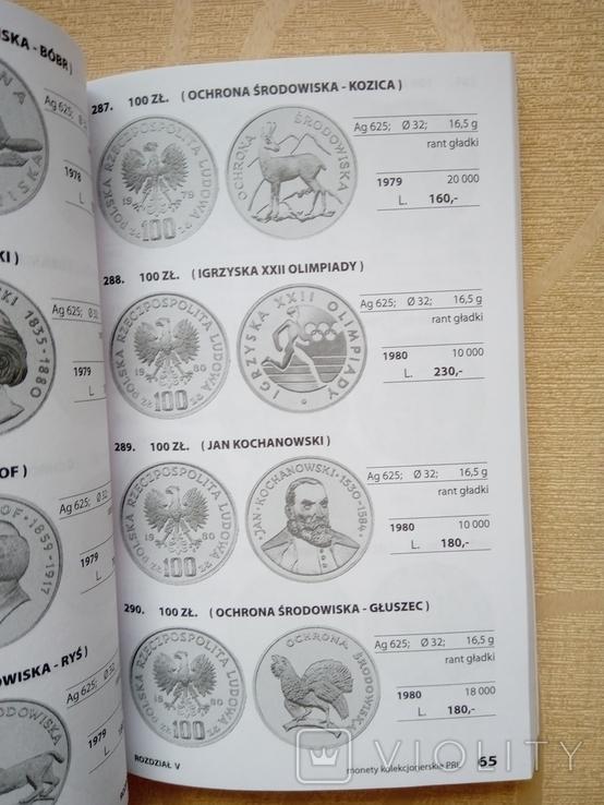 Каталог польських монет, фото №7