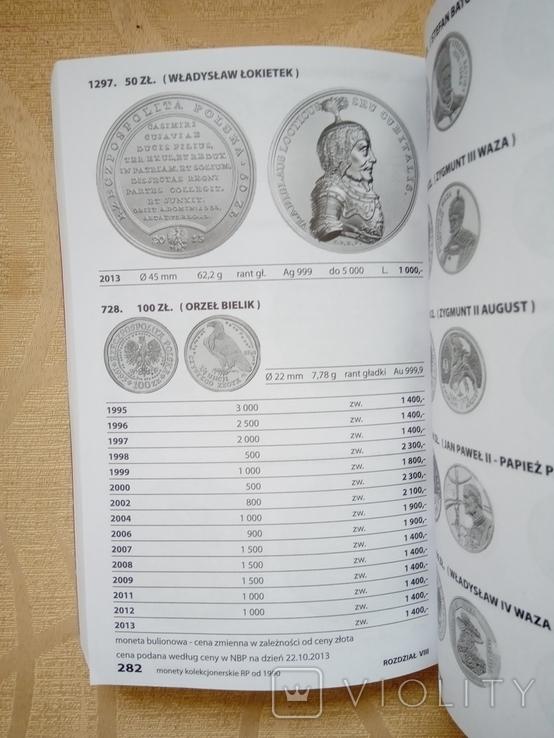 Каталог польських монет, фото №9