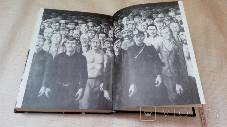 Искусство нового класса, фото №11