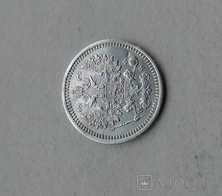 1861 г - 5 копеек Царской России,серебро, фото №7