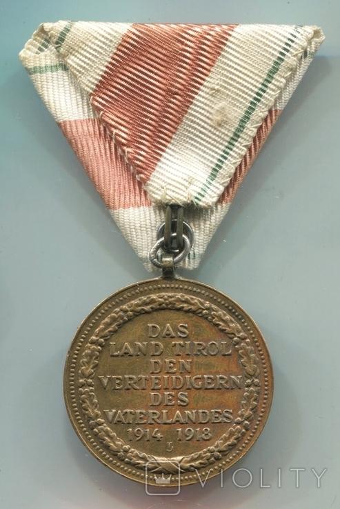 Австро-Венгрия. Тирольская медаль в память Войны 1914-1918, фото №5