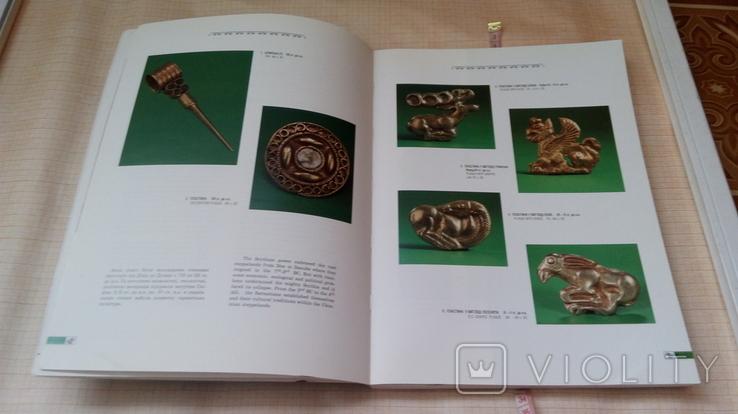 Золота скарбниця України, фото №6