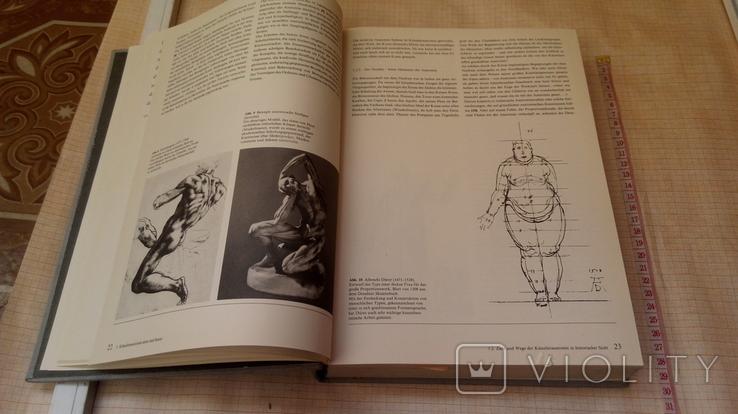 Анатомия тела, фото №9