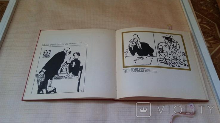 Политическая карикатура в защита на Герги Диметров, фото №13