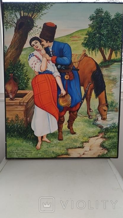 Картина Козак с Девушкой. С пожеланиями. Копия, фото №3