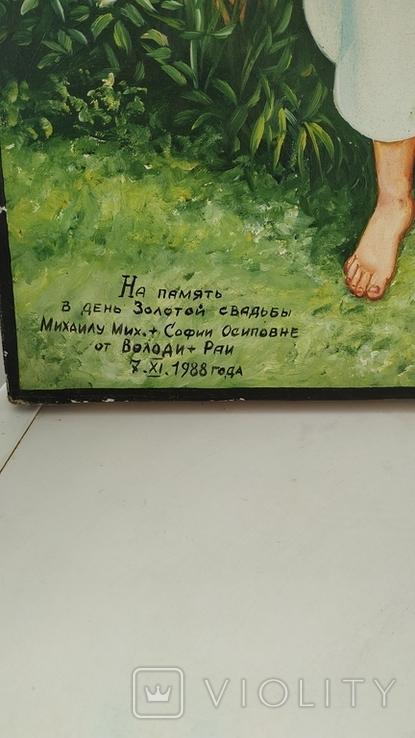 Картина Козак с Девушкой. С пожеланиями. Копия, фото №7