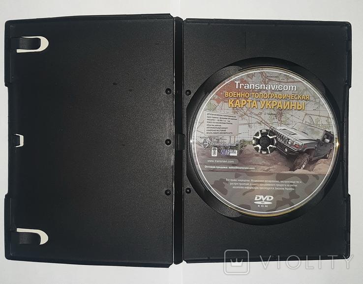 Военно-топографическая карта Украины DVD диск лицензия, фото №6