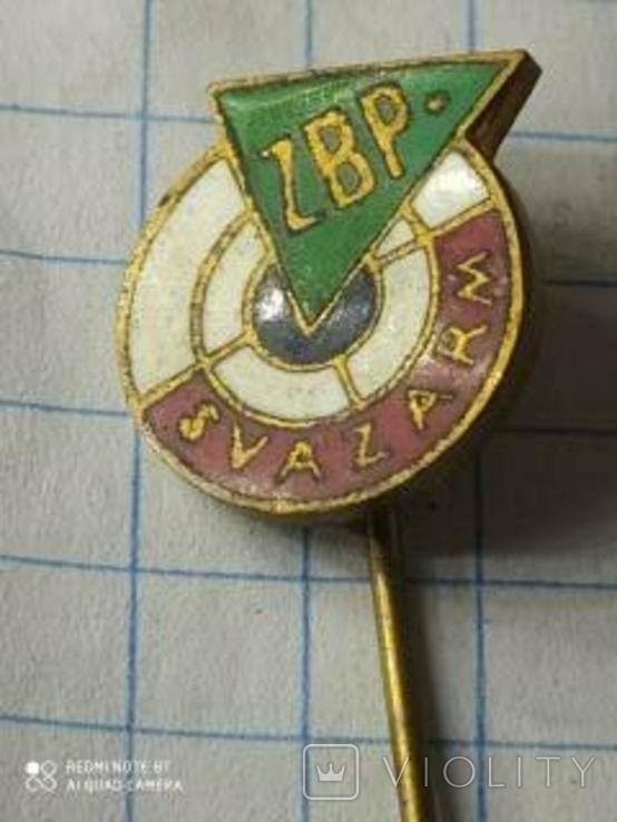 Знак фрачник svazarm zbr чсср, фото №2