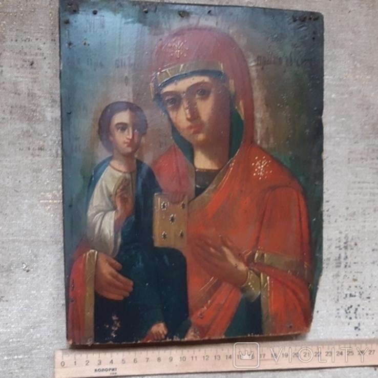 Икона (Богородица)(до риволюцыонноя), фото №3