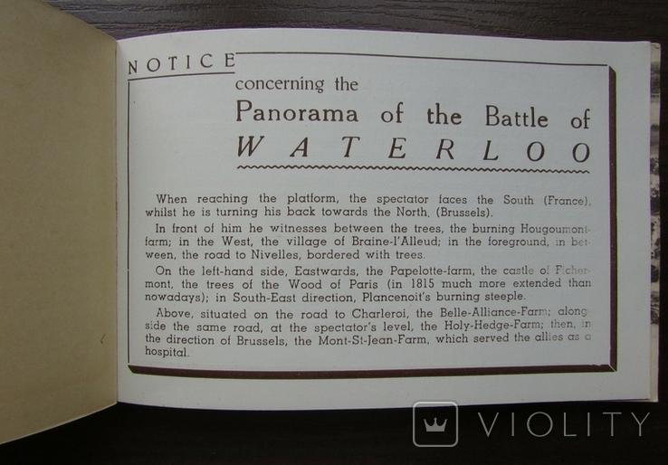 Панорама битвы при Ватерлоо. Серия из 12 открыток в буклете. Бельгия, 1920-е г., фото №3