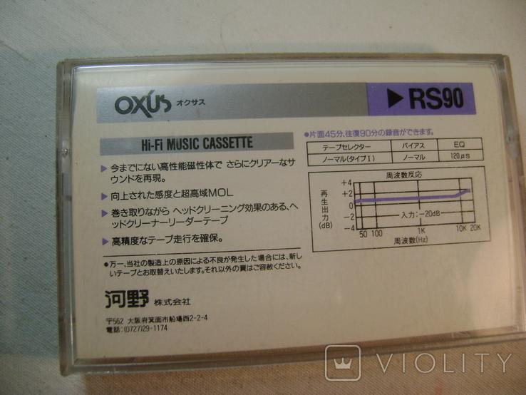 Аудиокассета., фото №3