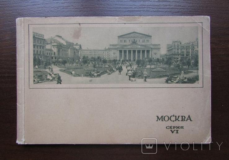 Москва. Набор из 11 открыток в буклете. Мосгублит, 1929 г., фото №2