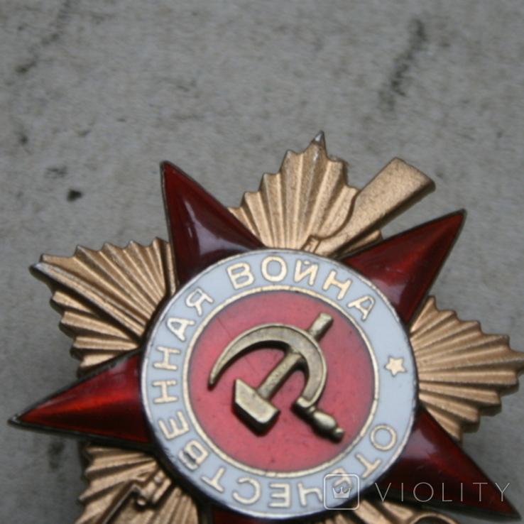 Орден ов 1 степени. штрал і сим копія, фото №5
