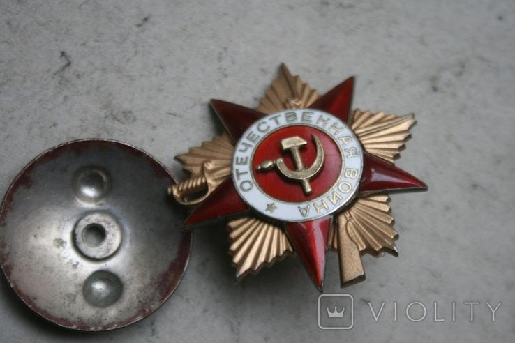 Орден ов 1 степени. штрал і сим копія, фото №8