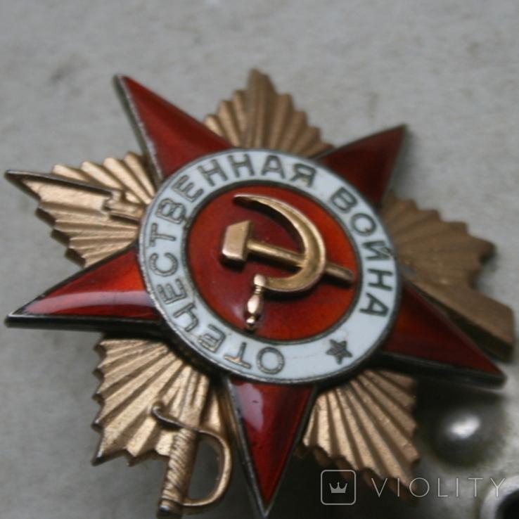 Орден ов 1 степени. штрал і сим копія, фото №11