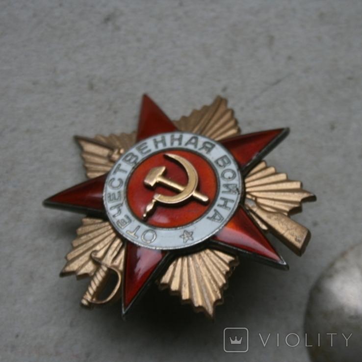 Орден ов 1 степени. штрал і сим копія, фото №12