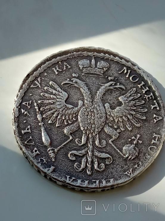 1 рубль 1721 г. K. Петр 1. Копия., фото №3