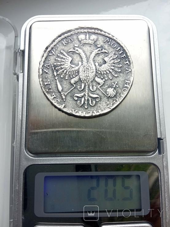1 рубль 1721 г. K. Петр 1. Копия., фото №5