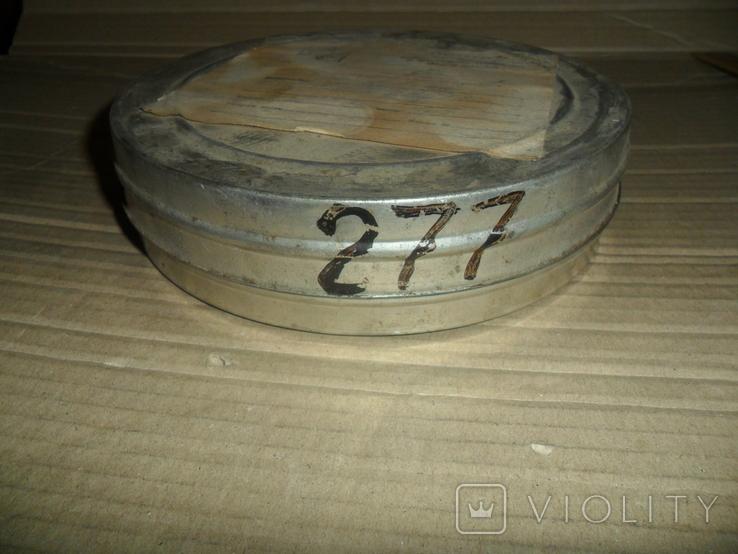 Кинопленка 16 мм 2 шт В районе абсолютного нуля 1 и 2 части, фото №5