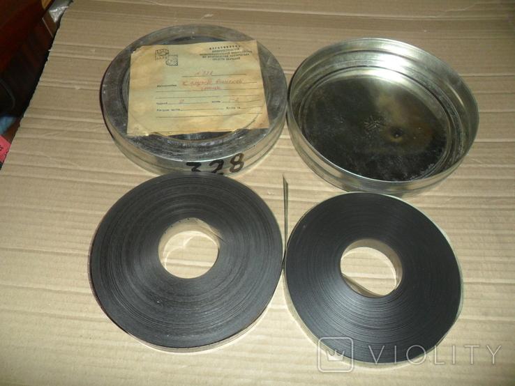 Кинопленка 16 мм 2 шт К службе воинской готовы 1 и 2 части, фото №2