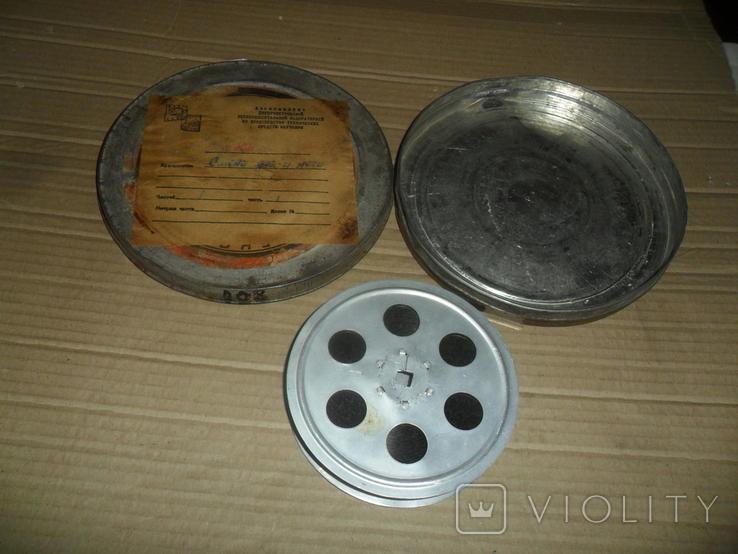 Кинопленка 16 мм 1 шт Смена дня и ночи, фото №2
