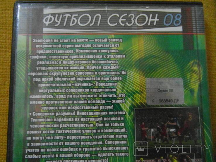Диск-игра для компютера.№104, фото №4