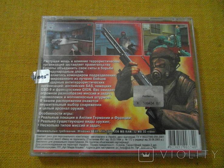Диск-игра для компютера.№105, фото №4