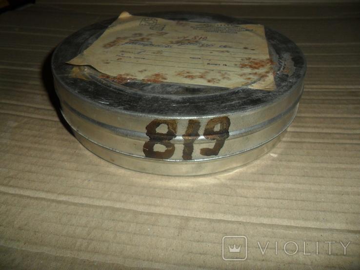 Кинопленка 16 мм 1 шт Пушкин и декабристы, фото №5
