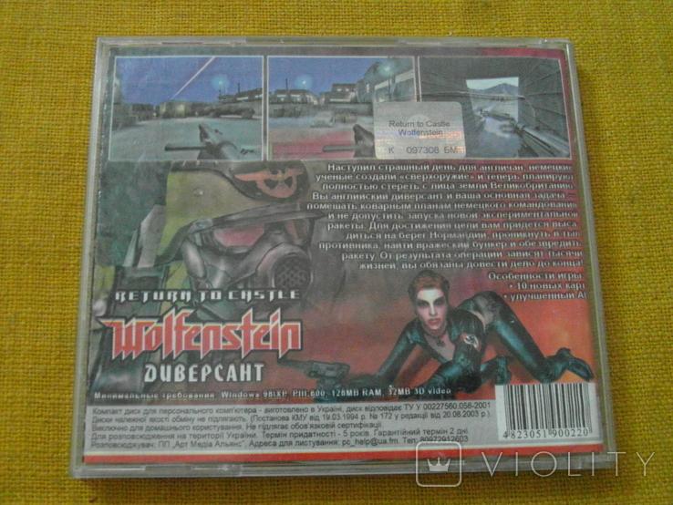 Диск-игра для компютера.№113.цена за 2 диска., фото №4