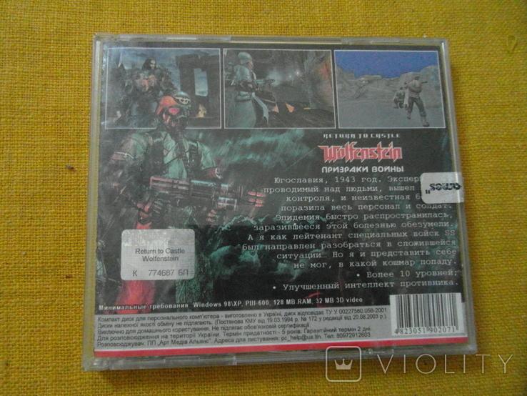 Диск-игра для компютера.№117.цена за 2 диска, фото №4