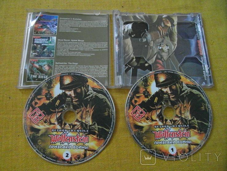 Диск-игра для компютера.№117.цена за 2 диска, фото №2