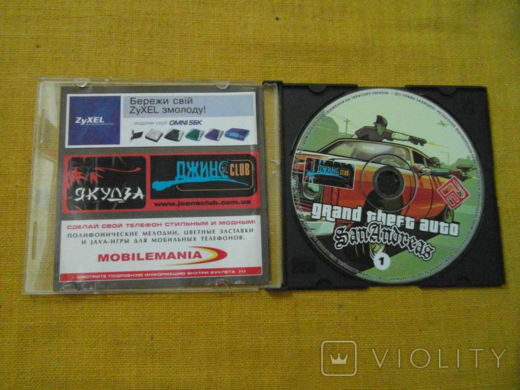 Диск-игра для компютера.№119, фото №2