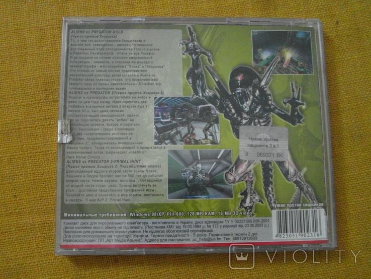 Диск-игра для компютера.№121, фото №4