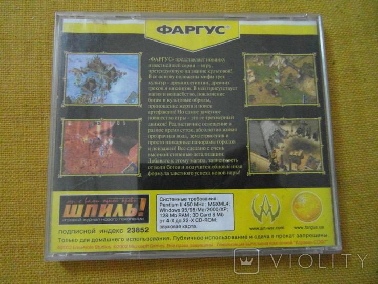 Диск-игра для компютера.№123, фото №5