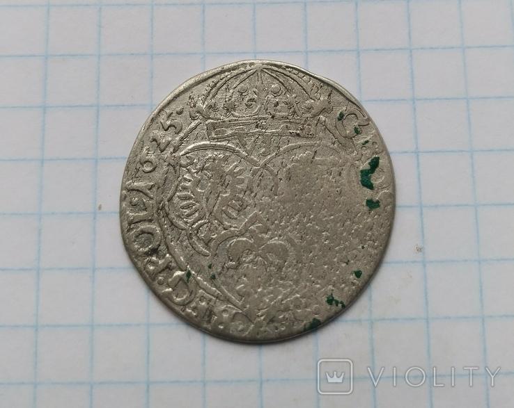 Шестак 1625 р., фото №3